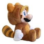 hilfe geschenkidee für freund + Plüschfigur Tanuki Mario